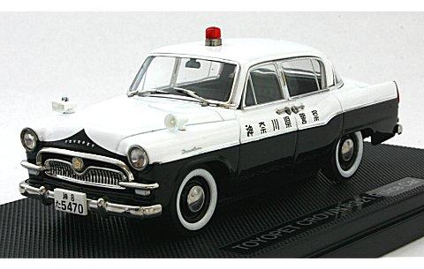 トヨペット クラウン RS21 神奈川県警パトロールカー (1/43 エブロ44566)