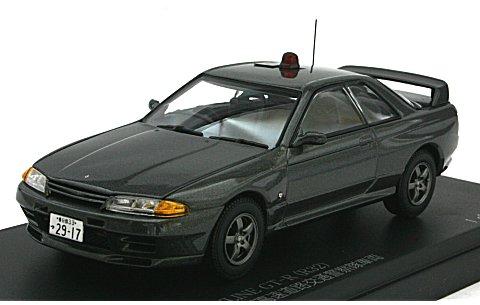 ニッサン スカイライン GT-R (R32) 1993 埼玉県警察高速道路交通警察隊車両 グレー (1/43 レイズH7439302)