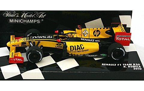 ルノー F1チーム R30 No11 R・クビサ 2010 (1/43 ミニチャンプス410100011)