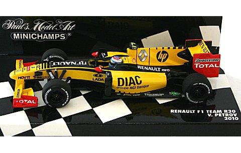 ルノー F1チーム R30 No12 V・ペトロフ 2010 (1/43 ミニチャンプス410100012)