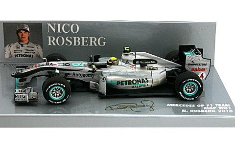 メルセデス GP ペトロナス F1チーム W01 N・ロズベルグ 2010 (1/43 ミニチャンプス410100004)
