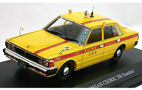 430 セドリック 4ドアセダン 200スタンダード 前期型 大和タクシー (1/43 ディズム87787)