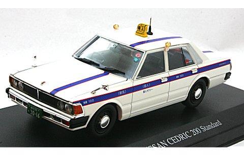 430 セドリック 4ドアセダン 200スタンダード 前期型 個人タクシー (1/43 ディズム87794)