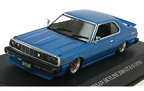 スカイライン HT 2000 GT-E・S 前期型 カスタムスタイル ブルーM (1/43 ディズム088210)