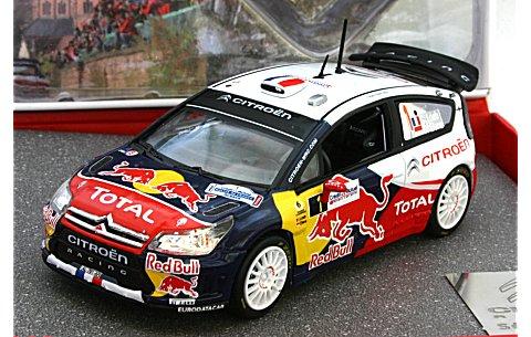 シトロエン C4 2010 WRC ラリー・フランス優勝 No1(1/43 ノレブ155435)