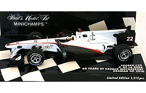 ザウバー モータースポーツ C29 P・デ・ラ・ロサ ドイツGP '40YEARS 2010 (1/43 ミニチャンプス410100122)
