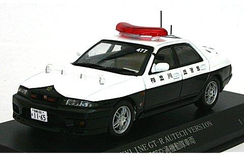 ニッサン スカイライン GT-R AUTECH VERSION 1998 神奈川県警察交通部交通機動隊車両 (477) (1/43 レイズH7439802)