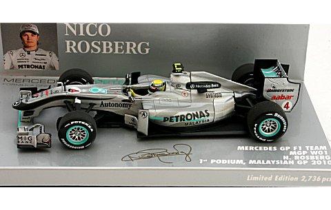 メルセデス GP ペトロナス F1チーム W01 2010 マレーシアGP 1stポディウム(限定) (1/43 ミニチャンプス410100104)