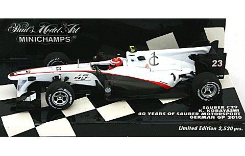 ザウバー モータースポーツ C29 小林可夢偉 ドイツGP '40YEARS 2010 (1/43 ミニチャンプス410100123)