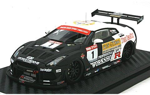 ニッサン GT-R (R35) GT800-R 2010 (1/43 hpiレーシング8315)