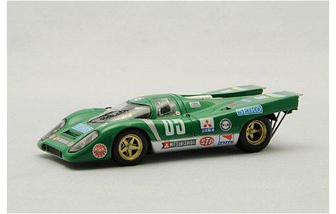 ポルシェ 917K 1971 富士マスターズ 250Kmレース No5 (1/43 エブロ44388)
