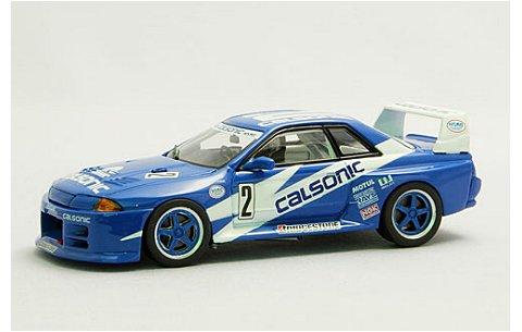 カルソニック スカイライン GT-R R32 JGTC 19936 富士 [March] (1/43 エブロ44503)