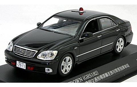 トヨタ クラウン (GRS182) 2007 和歌山県警察交通部交通指導課暴走族対策室指揮車両 (1/43 レイズH7430711)