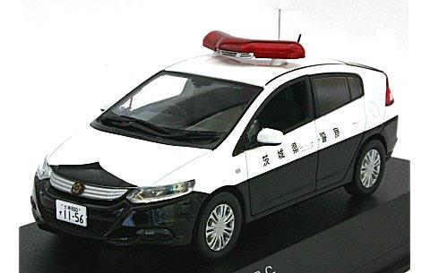 ホンダ インサイト G 2010 茨城県警察所轄署小型警ら車両 (1/43 レイズH7431004)