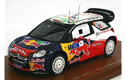 シトロエン DS3 WRC 2011 メキシコラリー優勝 No1 (1/43 スパークモデルS3303)