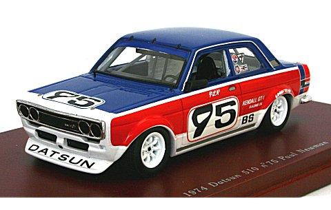 ダットサン 510 No75 ポールニューマン 1974 (1/43 トゥルースケールミニチュアズ TSM104319)