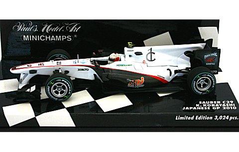 ザウバー モータースポーツ C29 小林可夢偉 日本GP 2010 (1/43 ミニチャンプス410100223)