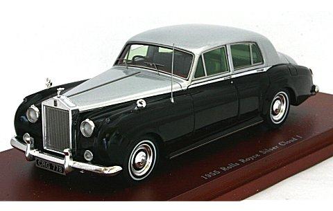 ロールスロイス シルバークラウド I 1955 (1/43 トゥルースケールミニチュアズ TSM104327)