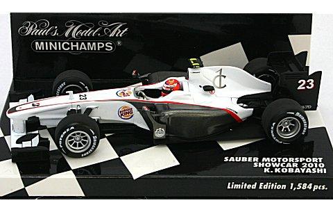 ザウバー F1 チーム 小林可夢偉 ショーカー 2010 (1/43 ミニチャンプス400100096)