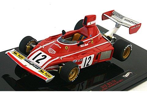フェラーリ 312 B3 フランスGP 1974 ニキ・ラウダ (1/43 マテルMT8371V)