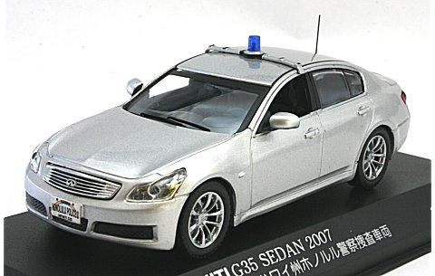 インフィニティ G35 セダン 2007 アメリカ合衆国ハワイ州ホノルル警察捜査車両 シルバー (1/43 monoX MX43C005)