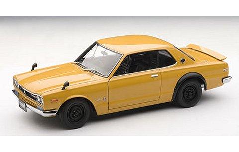 ニッサン スカイライン ハードトップ 2000 GT-R (KPGC10) ブラウン (1/18 オートアート77384)