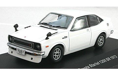 トヨタ スターレット 1200SR 1973 「ストリートレーサー」 ホワイト (1/43 イクソKBI055)