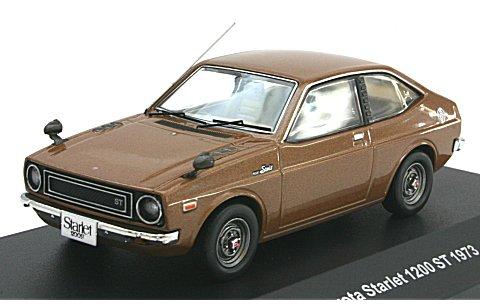 トヨタ スターレット 1200ST 1973 ブラウンM (1/43 イクソKBI057)