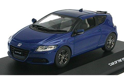 ホンダ CR-Z 「CAR OF THE YEAR」 version ブルー (1/43 JコレクションJC63008CY)
