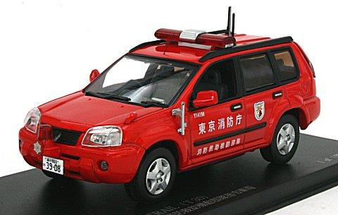 ニッサン X-TRAIL (T30) 2005 東京消防庁消防救助機動部隊指令車両 (1/43 カーネルCN430504)