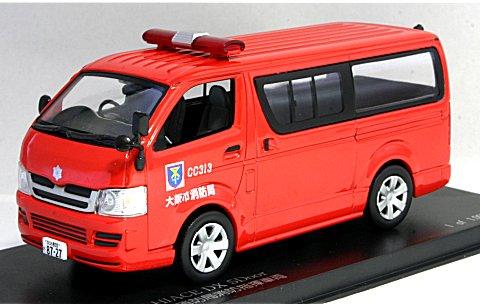 トヨタ ハイエース DX 5door 2007 大阪市消防局消防指揮車両 (1/43 カーネルCN430701)