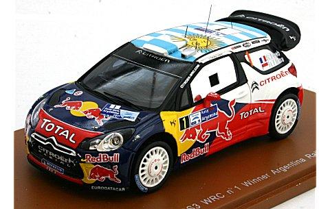 シトロエン DS3 2011 WRC アルゼンチンラリー優勝 No1 (1/43 スパークモデルS3308)