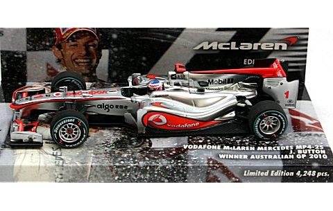 ボーダフォン マクラーレン メルセデス MP4-25 2010 オーストラリアGP優勝(限定) (1/43 ミニチャンプス 530104311)
