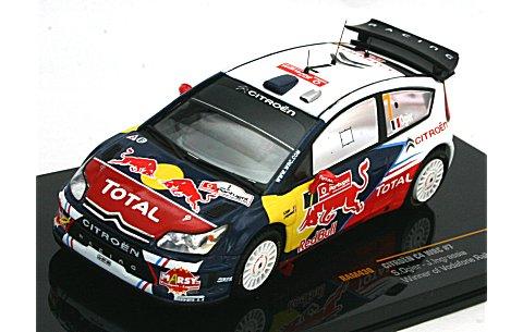 シトロエン C4 WRC ボーダフォン 2010 ポルトガルラリー優勝 No7 (1/43 イクソRAM430)
