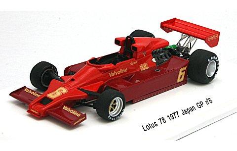 ロータス 78 1977 日本GP No6 G・Nilsson (1/43 レーヴコレクションR70162)