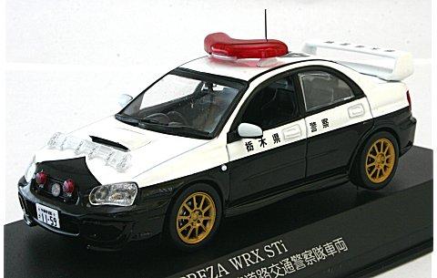 スバル インプレッサ WRX STi 2004 栃木県警察高速道路交通警察隊車両 (1/43 レイズH7430407)