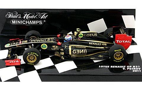 ロータス ルノー GP R31 V・ペトロフ 2011 (1/43 ミニチャンプス410110010)