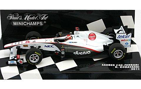 ザウバー F1チーム C30 小林可夢偉 2011 (1/43 ミニチャンプス410110016)
