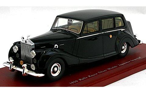 ロールスロイス シルバーレイス 御料車 1950 (1/43 トゥルースケールミニチュアズ TSM104313)
