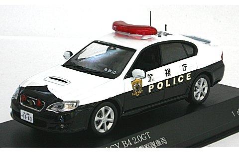 スバル レガシィ B4 2.0GT 2007 警視庁高速道路交通警察隊車両(速10) (1/43 レイズH7430707)