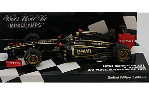 ロータス ルノー GP R31 N・ハイドフェルド 1ST PODIUM WITH RENAULT マレーシアGP 2011 Limited Edition (1/43 ミニチャンプス410110109)