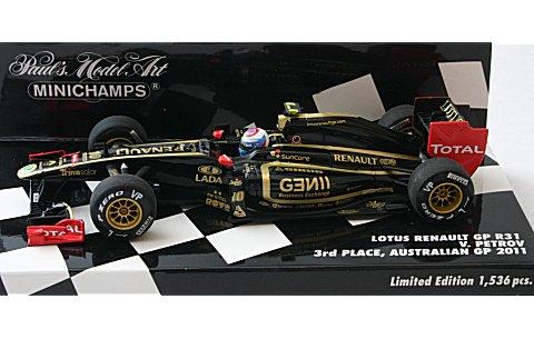 ロータス ルノー GP R31 V・ペトロフ 1ST PODIUM WITH RENAULT オーストラリアGP 2011 Limited Edition (1/43 ミニチャンプス410110110)
