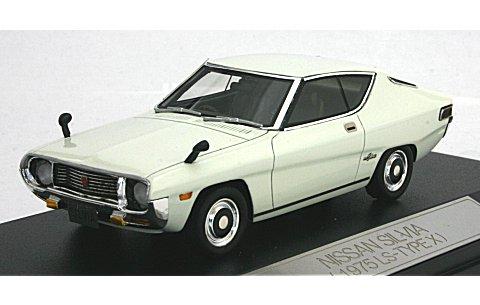 ニッサン シルビア 1975 LS-TYPE X ホワイト (1/43 ハイストーリーHS053WH)