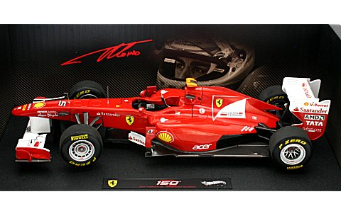 フェラーリ F150th Italia 2011 F・アロンソ (ドライバー無し) (エリートシリーズ) (1/18 マテルMT1198W)