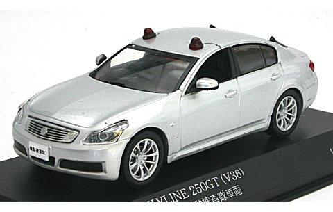 ニッサン スカイライン 250GT (V36) 2008 警察本部刑事部機動捜査隊車両 (1/43 レイズH7430810)