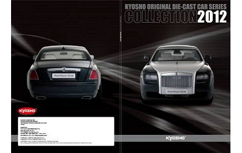 KYOSHO オリジナル 2012年度版 ダイキャストカー カタログ (A4版) (京商KCY2012)
