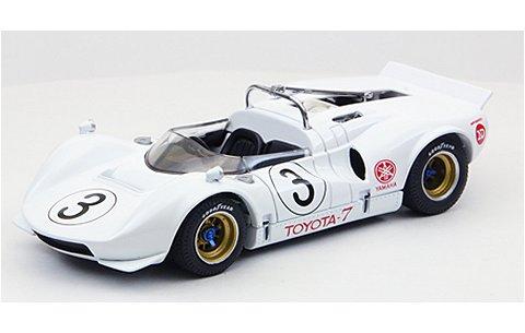 トヨタ 7 1968 JapanGP No3 Fushida ホワイト (1/43 エブロ44703)