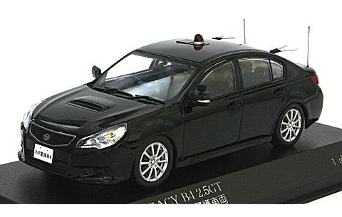 スバル レガシィ B4 2.5GT 2010 警察本部警備部要人警護車両 (1/43 レイズH7431007)