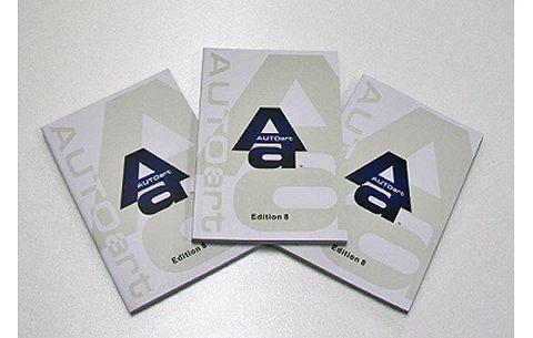 オートアート・モデルカーカタログ 「エディション8」 (オートアート90057)