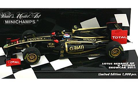 ロータス ルノー GP V・ペトロフ ショーカー 2011 (1/43 ミニチャンプス410110080)